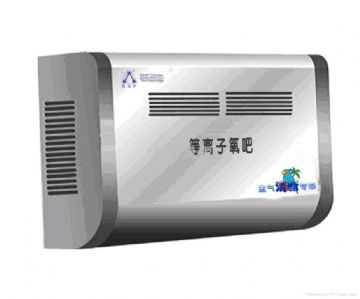 Wall Hung Type Air Sterilizer