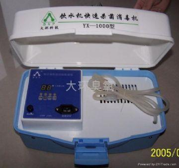 Multifunctional Ozonizer For Family